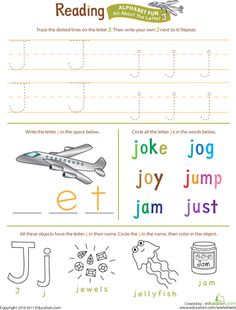 Worksheets: Get Ready for Reading: All About the Letter J