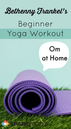 14-Minute Basic Yoga Workout. A good one for beginners! | via @SparkPeople #yoga #routine #healthy #exercise #fitness #homeworkout