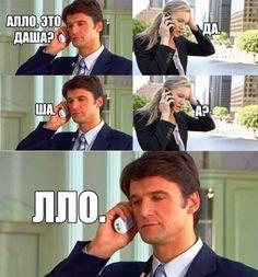 #юмор Простой юмор с просторов сети.