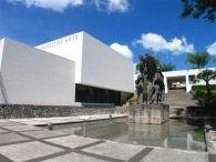 Museo de Arte de El Salvador (MARTE) (San Salvador-El Salvador)