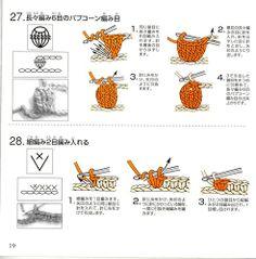 Hook,tutorial simboli grafici giapponesi noccioline, aumenti