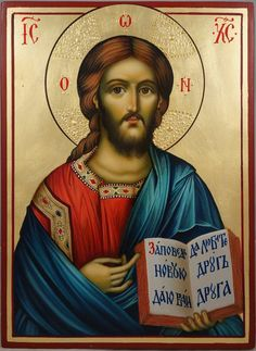 Jesus Christ the Teacher - This is a premium quality icon painted using traditional technique. About our icons BlessedMart offers hand-painted religious icons that follow the Russian, Greek, Byzantine and Roman Catholic traditions. We partner with some of the most experienced iconographers in the country. Artists with more than 20 years of experience in modern iconography. Each and