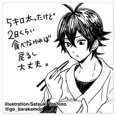 Barakamon ~~ Sketch of sensei eating something that Hiroshi probably brought him.