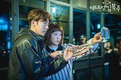 Swag Couples, Cute Couples, Nam Joo Hyuk Lee Sung Kyung, Joon Hyung, Kim Book, Cute Couple Wallpaper, Nam Joohyuk, Soo Jin, Weightlifting Fairy Kim Bok Joo