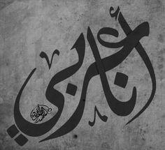(1) انا عربي | Tumblr