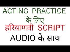 Haryanvi Acting Scripts, Language, Youtube, Languages, Youtubers, Youtube Movies, Language Arts