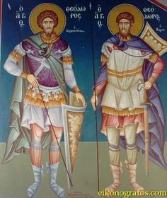 "Full of Grace and Truth: ""Agioi Theodoroi"" (""Saints Theodore"") the Great Martyrs"
