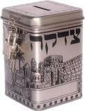 Charity box with picture of Jerusalem. Gives us the sense of spirituality we need when we give charity. Tzedakah Box, Giving Tuesday, Jewish Jewelry, Jewish Gifts, Lion Of Judah, Jewelry Gifts, Charity, Decorative Boxes, Metal
