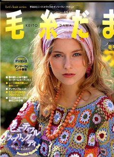 Keito Dama beautifull patterns