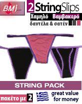 Σλιπ Brazil BMj Χαμηλό με Δαντέλα - Βαμβακερό - Πακέτο με 2 - Χειμώνας 2013-14 Pants, Women, Trousers, Women Pants, Women's Pants