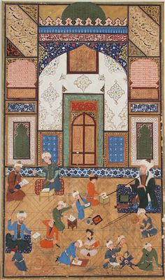 A School Scene, Page from a Manuscript of Yusuf and Zulaykha of Jami