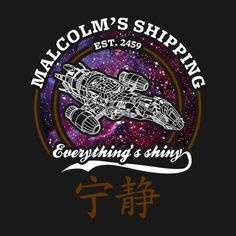 MALCOLM'S SHIPPING T-Shirt $10 Firefly tee at RIPT today only!