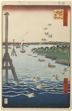 Hiroshige - One Hundred Famous Views of Edo Winter 108 View of Shiba Coast (芝うらの風景 Shibaura no fūkei?)Hamarikyu Gardens, daiba, Edo BayOne of the first five prints sanctioned by the censors1856 / 2Shibaura, Minato