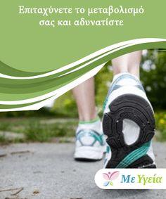 Επιταχύνετε το μεταβολισμό σας και αδυνατίστε   Όταν τρώμε πρωινό επιταχύνουμε το μεταβολισμό μας, αρχίζουμε να καίμε θερμίδες και προσφέρουμε στο σώμα μας ενέργεια για το υπόλοιπο της ημέρας. Δεν είναι κρυφό ότι πολλοί από εμάς δυσκολευόμαστε να ξυπνήσουμε και να κάνουμε ασκήσεις. Ίσως μάλιστα να έχετε αφήσει και το βάρος των διακοπών να συσσωρευτεί. Γι αυτό λοιπόν συνεχίστε το διάβασμα για. Diet, Health, Health Care, Banting, Diets, Per Diem, Salud, Food