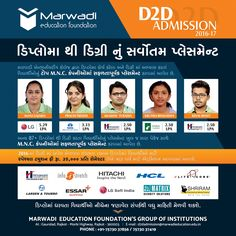 Congratulations!! #Diploma2Degree students of Marwadi Education for getting…