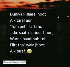 Haha waqai main Desi Quotes, Bff Quotes, Girly Quotes, Crush Quotes, Attitude Quotes, Friendship Quotes, Funny Quotes, Hindi Quotes, Funny Memes