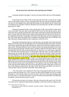 2006.12.19 - The Word of God at the feast of the saint hierarch Nicholas