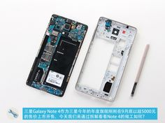 A falta de unos pocos días para el lanzamiento oficial de Samsung Galaxy Note 4 en nuestro país, nos llega una curiosa noticia relacionada con la elogiada cámara del terminal.