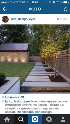 Aus dem garten wird eine oase : garten von ecologic city garden – paul marie creation,klassisch Find classic garden designs: The garden becomes an oasis. Discover the most beautiful pictures for inspiration for the design of your dream home. Modern Landscaping, Front Yard Landscaping, Landscaping Ideas, Landscaping Software, Backyard Fences, Modern Backyard Design, Backyard Pavers, Nice Backyard, Yard Fencing