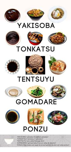 Japanese varieties dishes and sauces Japanese Sauce, Japanese Food Sushi, Japanese Kitchen, Japanese Dishes, Tonkatsu, Oriental Food, I Love Food, Asian Recipes, Food Inspiration
