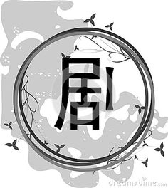 Image representing a stylized colorful background with the chinese ideogram of severe. An image which can be used in all projects about love or Orient.
