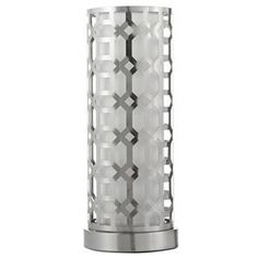 Table Lamp/TABLE LAMPS/LIGHTING|Bouclair.com