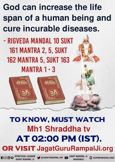 God can increase the life span of a human being and cure incurable diseases. Gita Quotes, Hindi Quotes, Good Friday Quotes Jesus, Divine Mercy Image, Miracle Quotes, Political Images, Allah God, Spirituality Books, God Pictures