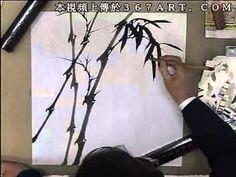 竹子画法 2