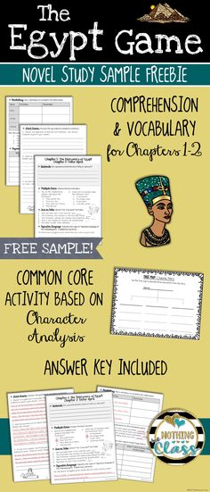 This is a 7 page FREE sample of my novel study for The Egypt Game by Zilpha Keatley Snyder. This download includes: 3 pages of student work for Chapters 1-2; a Character Tree Map for use with any chapter; and all Answer Keys.