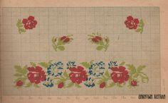 Старинная схемы вышивки крестом. СССР, 1938 г. An old Soviet cross stitch design. USSR, 1938.