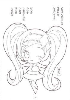 Mini Hotaru Shugo chara anime coloring pages for kids ...