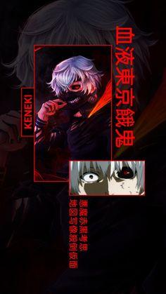 Tokyo Ghoul Wallpapers, Cool Anime Wallpapers, Anime Scenery Wallpaper, Animes Wallpapers, Anime Ghost, Anime Devil, Durarara Wallpaper, Sasaki Tokyo Ghoul, Samurai Wallpaper