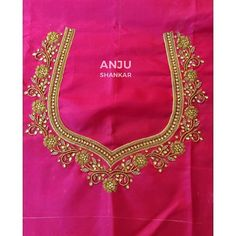 We are super packed for the upcoming wedding season ! For bridal… Wedding Saree Blouse Designs, Pattu Saree Blouse Designs, Blouse Designs Silk, Designer Blouse Patterns, Sari Blouse, Saree Dress, Designer Dresses, Kids Blouse Designs, Hand Work Blouse Design