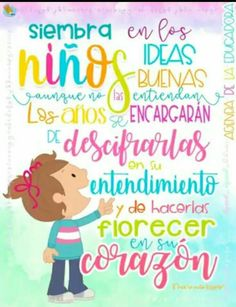 Teacher, My Love, School, Amor, Quotes For Teachers, Teachers' Day, Quotes Kids, Professor, Schools