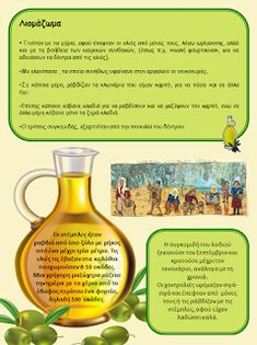 ελια Pure Leaf Tea, School Stuff, Autumn, Pure Products, Bottle, Blog, Fall Season, Flask, Fall