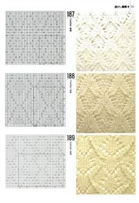 Knitting patterns book 1000_NV7183 - jam - Álbumes web de Picasa