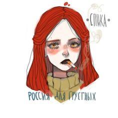 Manga Drawing, Drawing Sketches, Arte Punk, Character Art, Character Design, Sad Art, Severus Snape, Draco Malfoy, Hermione Granger