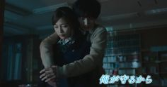 Primer vídeo promocional de la película live-action de Isshuukan Friends.