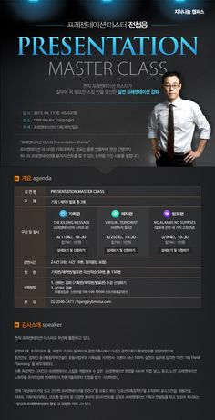 [cnnthebiz] 3월특별이벤트(이효진)