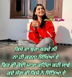 Punjabi Attitude Quotes, Punjabi Love Quotes, Funny Attitude Quotes, Attitude Status, Mixed Feelings Quotes, Good Thoughts Quotes, Love Quotes For Him, Caption For Girls, Punjabi Status