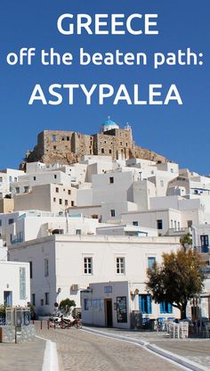 Astypalea, a butterf