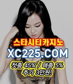 정선 다이사이 ≪≪ XC225.COM ≫≫ 정선 다이사이