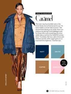 What to wear with CARAMEL colour, version 1