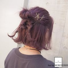 Find images and videos about girl, hair and short on We Heart It - the app to get lost in what you love. Short Purple Hair, Hair Color Purple, Hair Dye Colors, Girl Short Hair, Korean Short Hair, Mullet Hairstyle, Shot Hair Styles, Dye My Hair, Pastel Hair