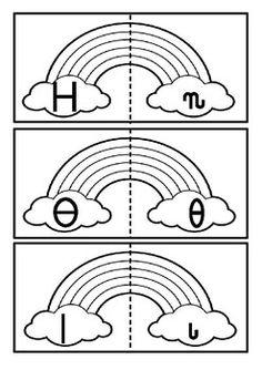 Rainbow Greek Alphabet Upper and Lower Case Matching Cards Greek Alphabet, Matching Cards, Lowercase A, Rainbow, Symbols, Letters, Montessori, Nutrition, Activities
