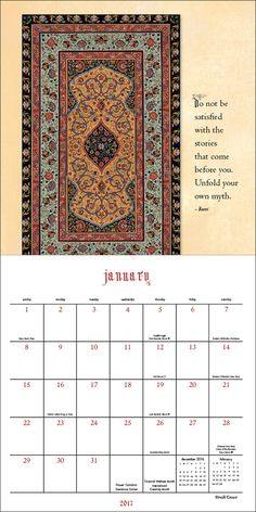 Brush Dance  Imagine  Wall Calendar    HttpWww