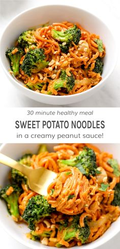 Peanut Sauce Sweet Potato Noodles have creamy and zesty peanut sauce tossed tender, yet al dente, sweet potato noodles for the best 30 minute meal around that is made in one pot! The 10 simple… Whole Food Recipes, Vegetarian Recipes, Dinner Recipes, Healthy Recipes, Sweet Potato Recipes Healthy, Clean Eating Recipes, Cooking Recipes, Eating Clean, Skillet Recipes