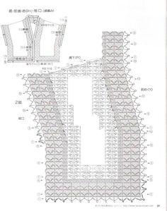 [Reserved] Spring の ka gi needle basic guarantee for late vol.7 (2) - Hawthorn beauty - tea rhyme