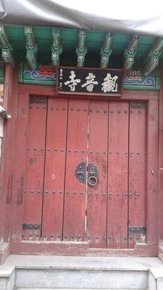Doors South Korea Beauty, Door Handles, Doors, Home Decor, Decoration Home, Room Decor, Door Knobs, Doorway, Door Pulls