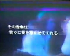 All you've ever wanted (glitchy,glitch,screen grab,vhs,beautiful,ghostly,images with text,ethereal)